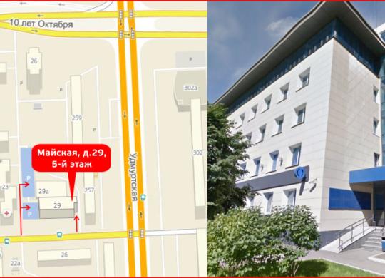 map_Mayskaya-29