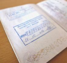 Как сделать инн в паспорт 932