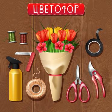 blog_flower-shop_00