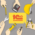 blog_repair services_00