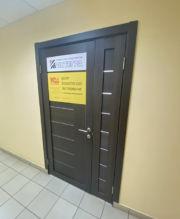 integra_office