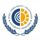 Фонд Социального Страхования (ФСС)
