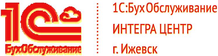 Самостоятельная регистрация ип ижевск образец декларации 3 ндфл при продаже дома